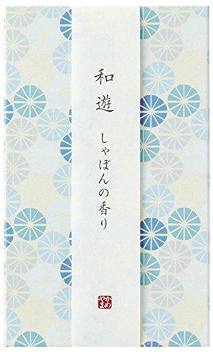 和遊 しゃぼんの香り 平箱 約130g お線香