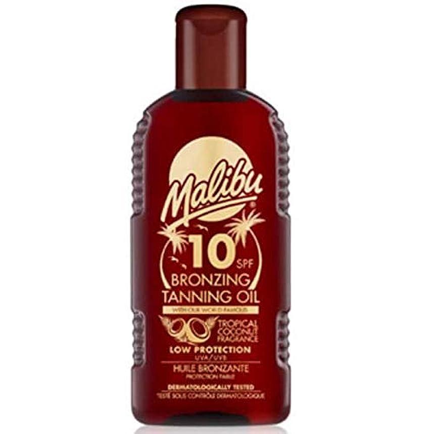 苗争い順番[Malibu ] マリブブロンズ日焼けオイルSpf 10 - Malibu Bronzing Tanning Oil SPF 10 [並行輸入品]