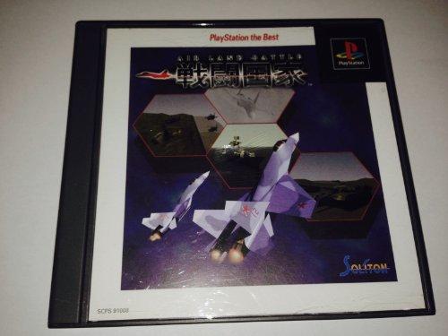 Sentou Kokka - Air Land Battle [PlayStation the Best] PSX [Import Japan]