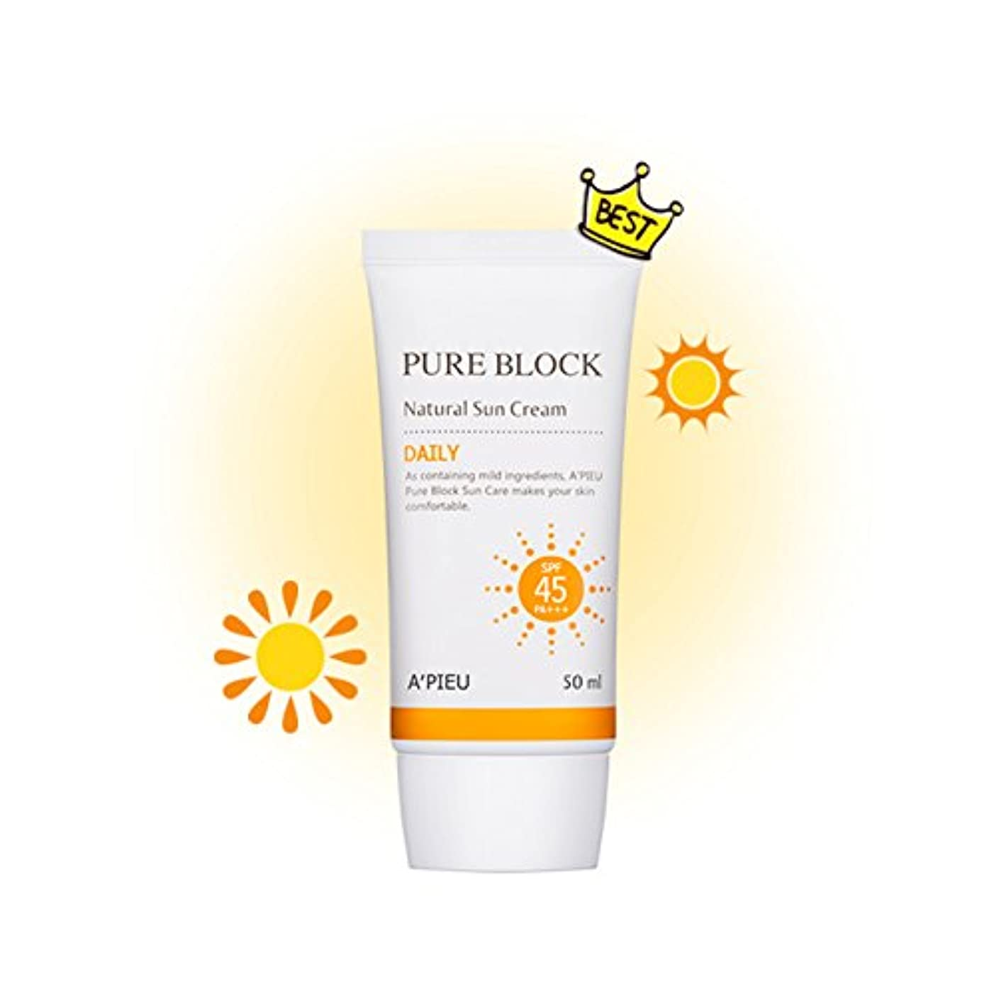 銀河会社肘掛け椅子[オピュ] A'PIEU ピュアブロックナチュラルデイリー日焼け止め Pure Block Natural Daily Sun Cream SPF 45 PA+++ [並行輸入品]