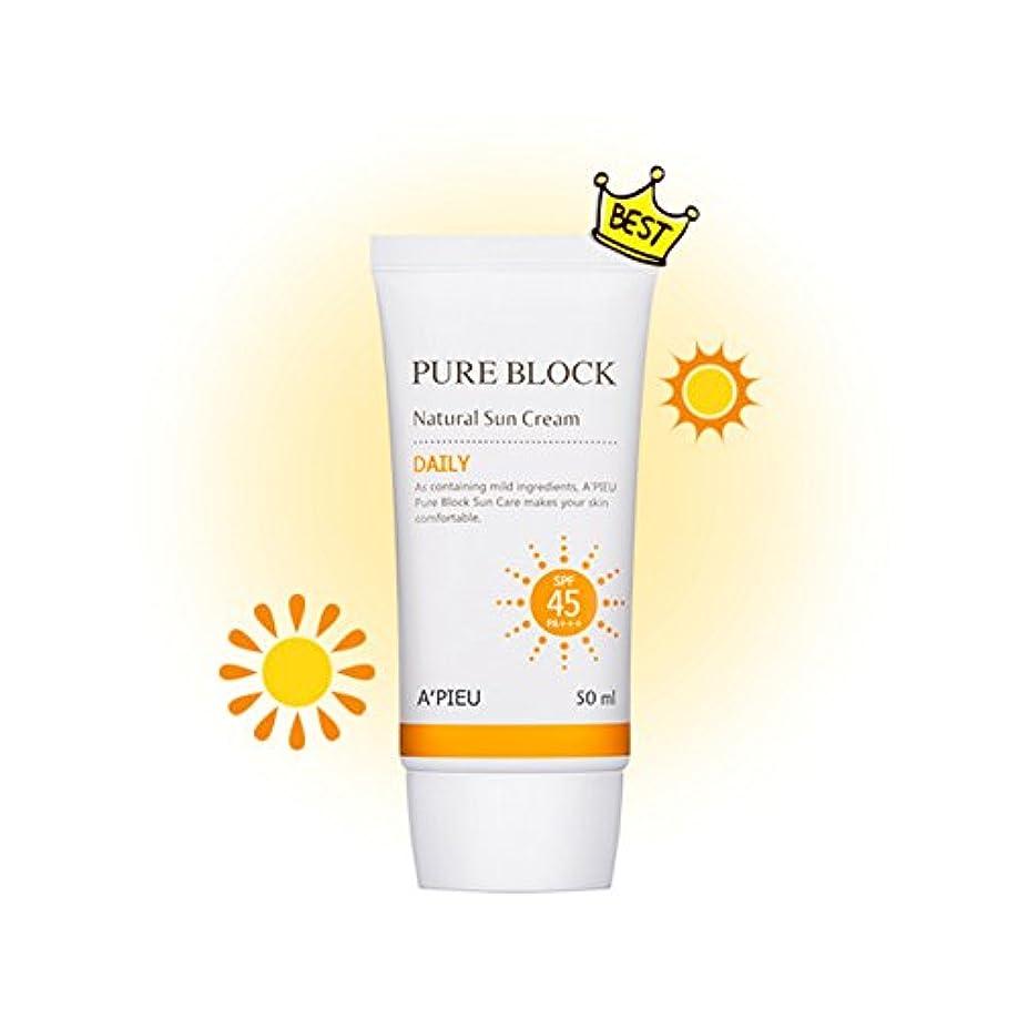 リングだらしない鰐[オピュ] A'PIEU ピュアブロックナチュラルデイリー日焼け止め Pure Block Natural Daily Sun Cream SPF 45 PA+++ [並行輸入品]