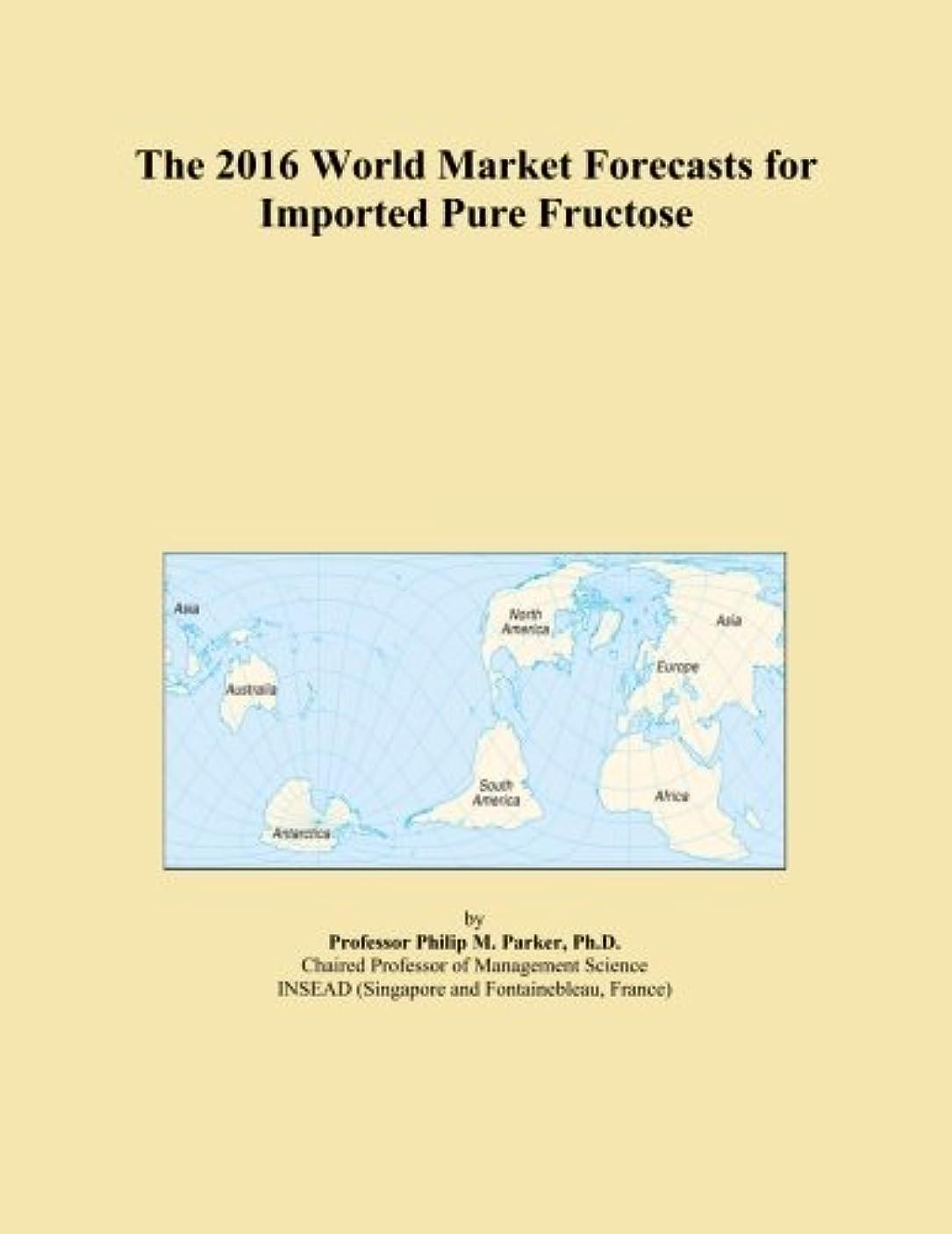 みなさん石の爪The 2016 World Market Forecasts for Imported Pure Fructose