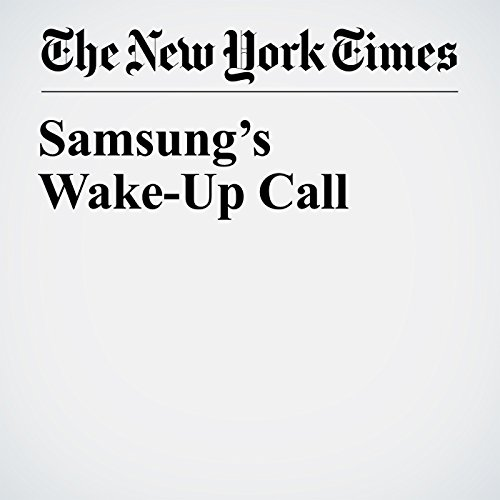 Samsung's Wake-Up Call copertina
