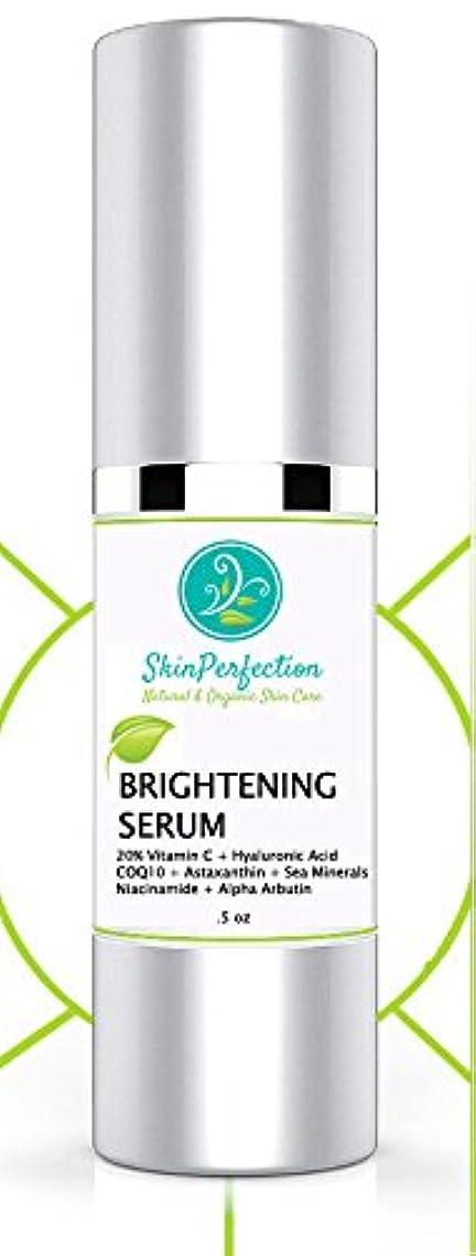 BRIGHTENING 20% VITAMIN C SERUM + Hyaluronic ACID + COQ10 + NIACINAMIDE + ASTAXANTHIN + THE BEST SKIN-LIGHTENING NATURALS FOR DRAMATIC RESULTS!