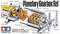 【 遊星ギヤーボックスセット 】 タミヤ テクニクラフトシリーズ tk001// 精密機械などに使われる精度の高いギヤボックスです。