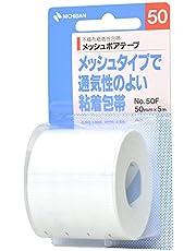 ニチバン 粘着包帯 メッシュポアテープ 50mm幅 5m巻き 1巻