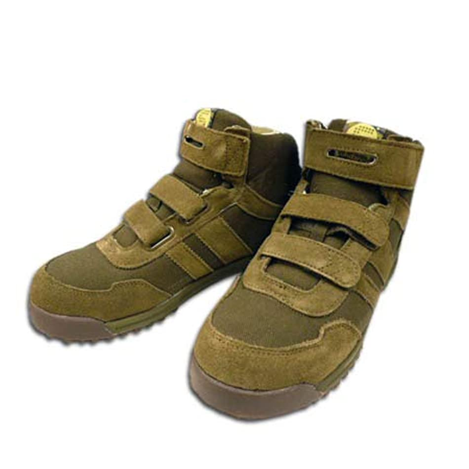 強制メディック帳面安全靴 安全スニーカー (GSG-8 鉄製先芯 ハイカット カーキ 迷彩 マジックテープ セーフティーシューズ
