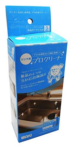 WAKI 3年美キープ シンク用プロクリーナー 30ml CLN002