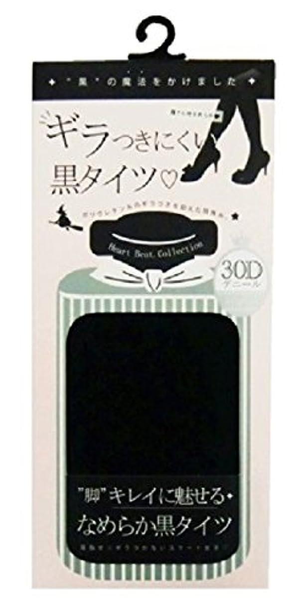 忘れるシール君主(テカらない)ギラつきにくい黒タイツ 30D 黒 M~L