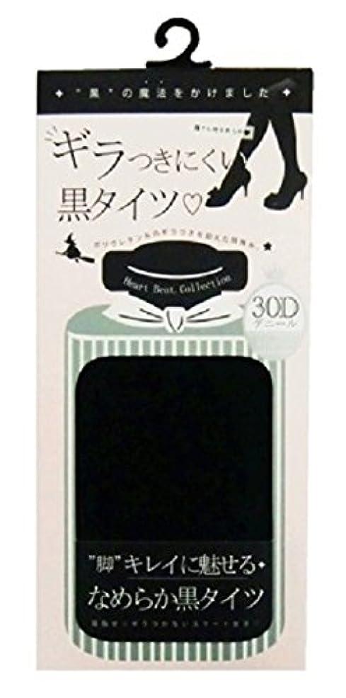一次持ってるバッテリー(テカらない)ギラつきにくい黒タイツ 30D 黒 M~L