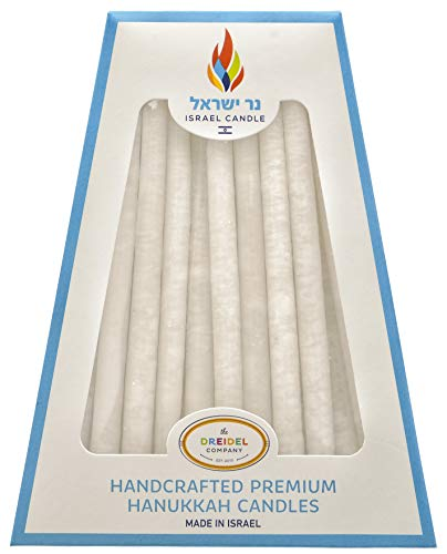 Chanukah Candles 45 Hanukkah Candles Decorative Frosted White - Hand Made in Israel