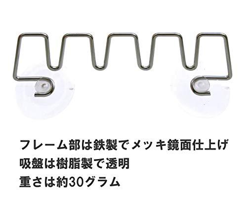 Caubest4本用使いやすい衛生的色々な歯ブラシが掛けられるホルダー日本製吸盤スタンド