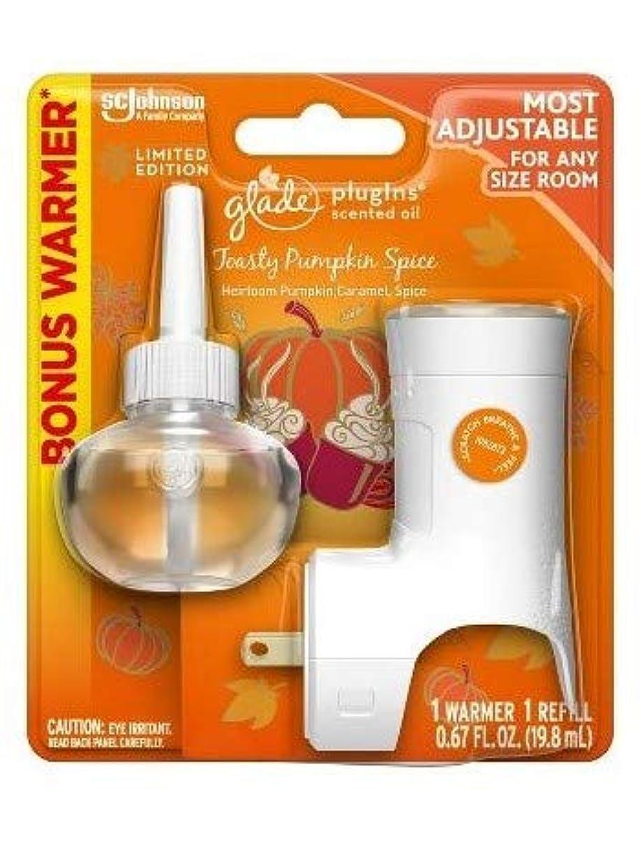 交差点自分お尻【glade/グレード】 プラグインスターターセット オイルウォーマー本体+詰替えリフィル1個 トースティーパンプキンスパイス Glade Plugins Scented Oil Air Freshener Starter Kit, Toasty Pumpkin Spice [並行輸入品]