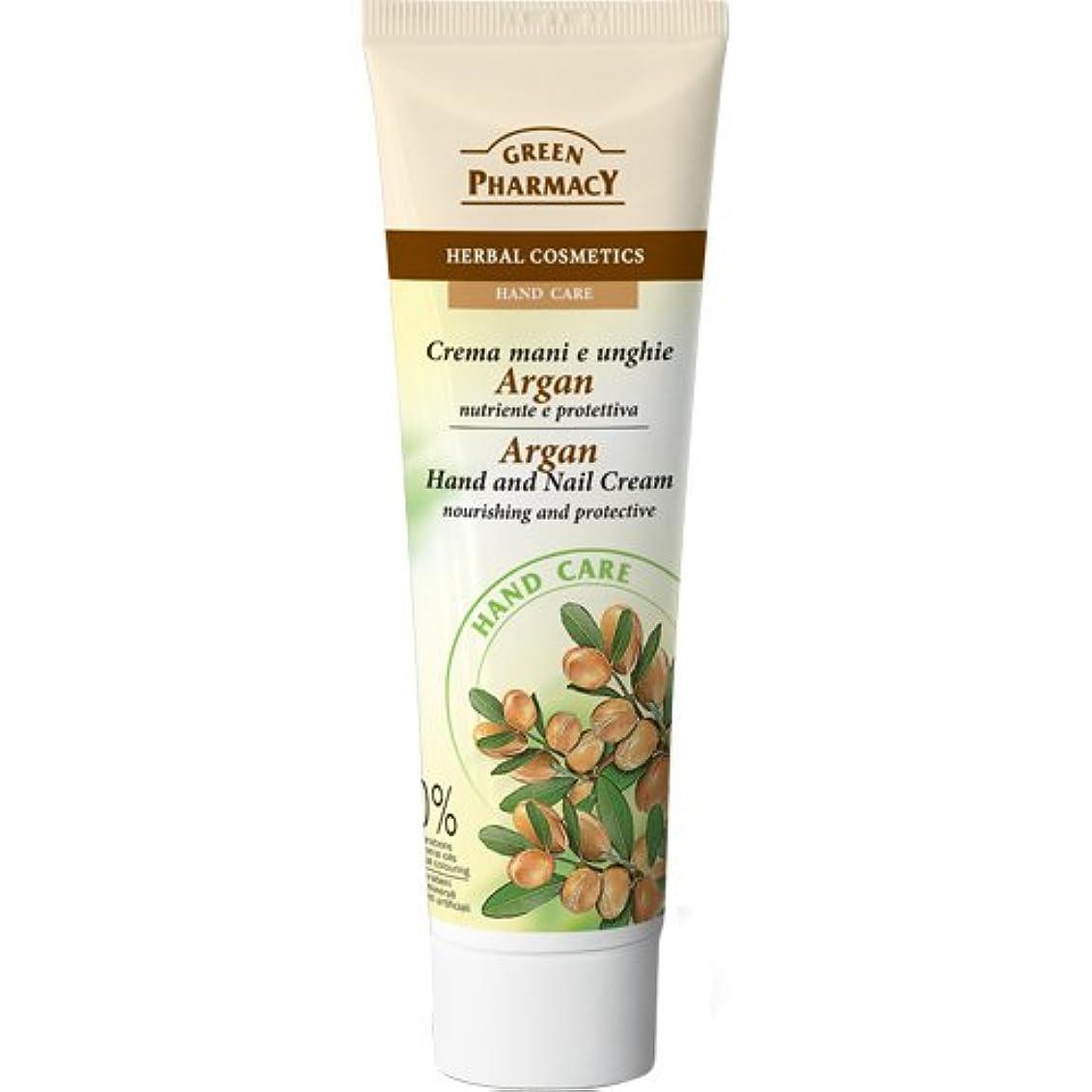 バケットありふれた目指すElfa Pharm Green Pharmacy グリーンファーマシー Hand&Nail Cream ハンド&ネイルクリーム Argan Oil