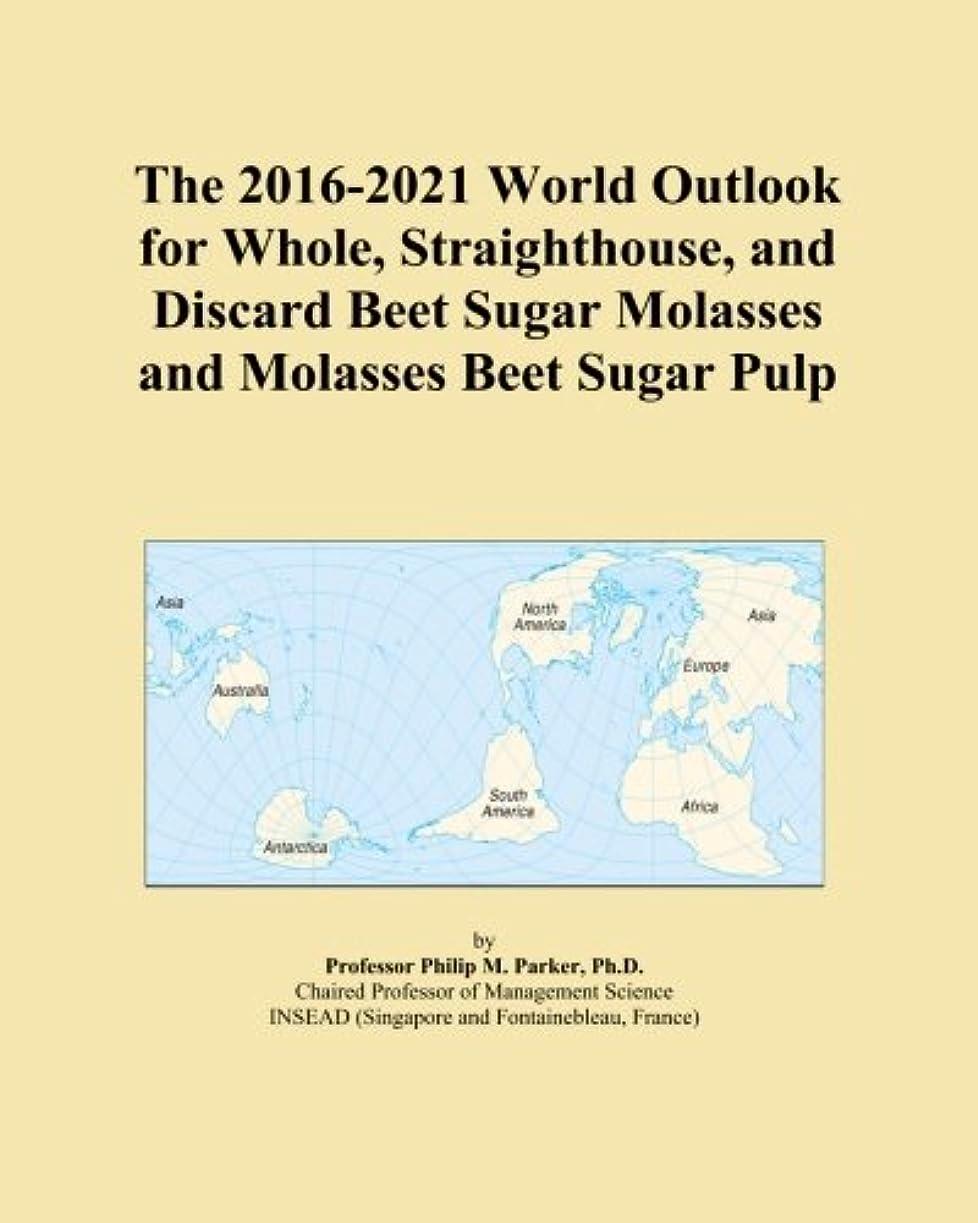 スペクトラムスペース入るThe 2016-2021 World Outlook for Whole, Straighthouse, and Discard Beet Sugar Molasses and Molasses Beet Sugar Pulp