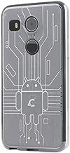 Nexus 5X Case, Cruzerlite Bugdroid Circuit Case Compatible for LG Nexus 5X - Clear