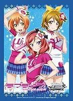 「ラブライブ! Vol.2」特製スリーブA(凛、 真姫、花陽/ブルー)55枚