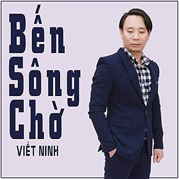 Ben Song Cho