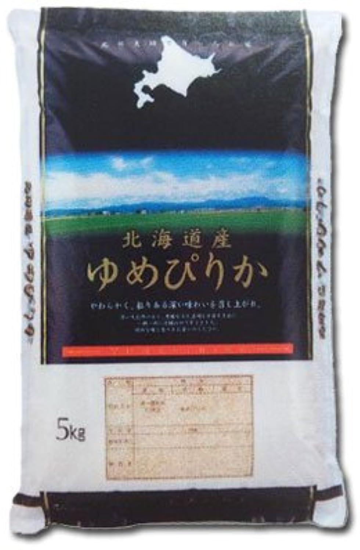 米問屋蔵之助 北海道 ゆめぴりか 高度クリーン米 (精米, 2kg)