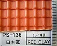 模型材料 パターンシート 【日本瓦・スペイン瓦】 8種類 (PS-136(日本瓦 1/50スケール))