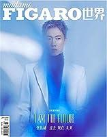 MADAME FIGARO CHINA 【中国雑誌】 Jang Woo Hyuk チャン・ウヒョク 表紙 2020年 2月号 (公式ポスター2枚 ) (B ポスター2枚)