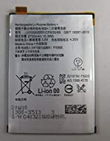 Sony Xperia X Performance用バッテリー 新品