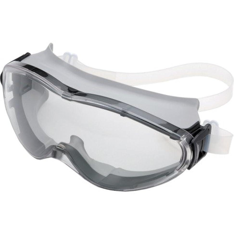 uvex 【めがね?マスク併用可】 《ハードコート/曇り止め》 ゴーグル X9302 グレー