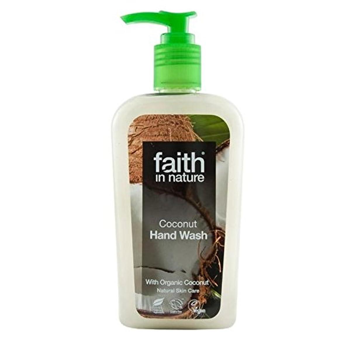 眠っているソブリケットかもめFaith in Nature Coconut Handwash 300ml (Pack of 4) - (Faith In Nature) 自然ココナッツ手洗いの300ミリリットルの信仰 (x4) [並行輸入品]