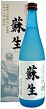 日蓮聖人御降誕八〇〇年記念ラベル 純米大吟醸 蘇生 限定品