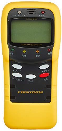 FC-1000RDのサムネイル画像