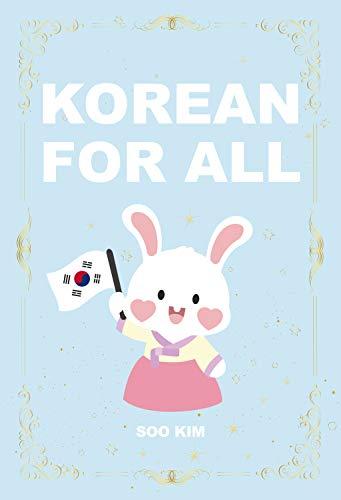 Korean For All (English Edition)