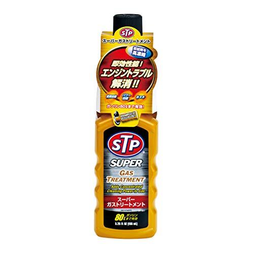 STP (エスティーピー) 車用燃料システム洗浄剤 スーパーガストリートメント 155ml STP15 インジェクター洗浄