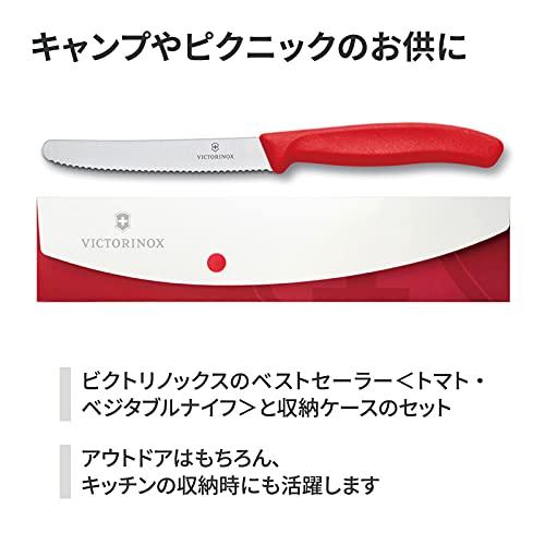 VICTORINOX(ビクトリノックス)ナイフケースセットレッド専用ケース付きスイスクラシックペティナイフパン切りナイフ9.7030.1KS