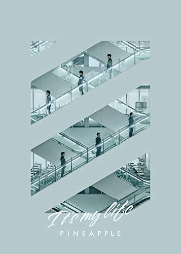 It's my life/ PINEAPPLE(CD+DVD)(初回盤A)