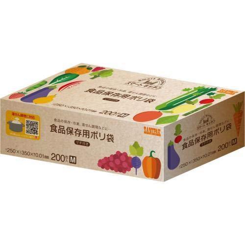 食品保存用ポリ袋 スマートキッチン 200枚入