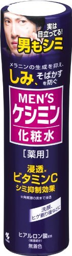 Kobayashi Pharmaceutical Mens Keshimin Stain Freckles Skin Lotion - 160ml (Green Tea Set)
