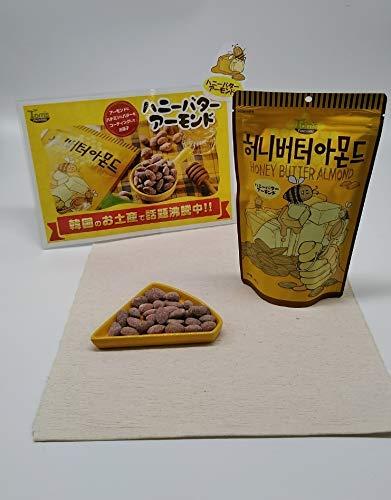 ハニーバターアーモンド250g韓国