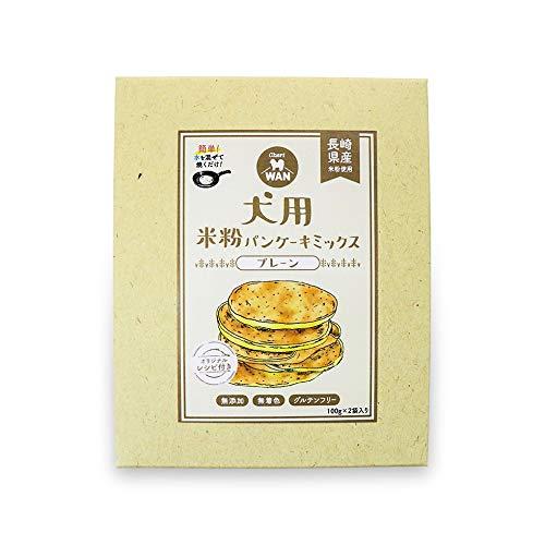 犬用 手作り 米粉パンケーキ 箱タイプ(100×2) (プレーン)