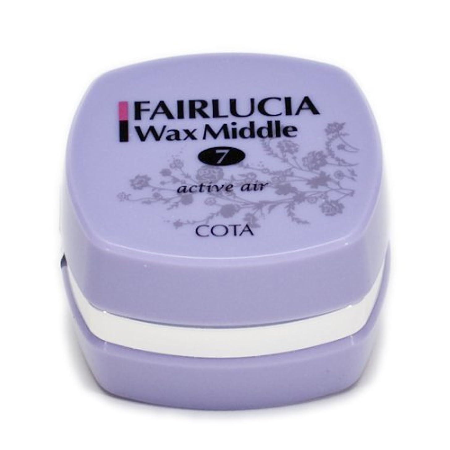 ミスペンド項目抗生物質コタ フェアルシア ワックス ミドル 60g