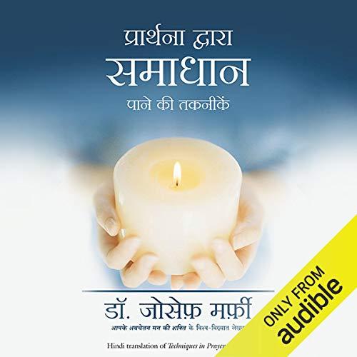 Prarthana Dwara Samadhan Pane Ki Takneek [Techniques in Prayer Therapy] cover art