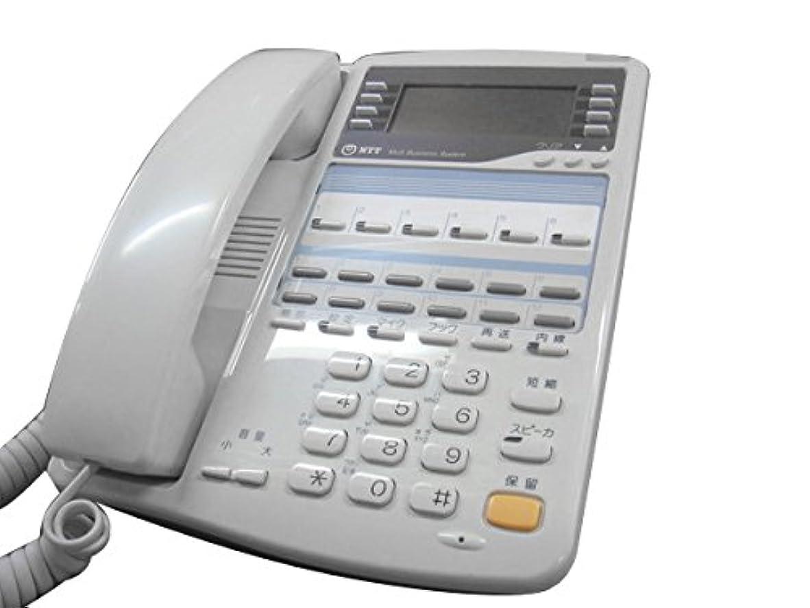 印刷する重要無限MBS-6LIPFSTEL-(2) MBS-6外線ISDN停電用スター配線電話機