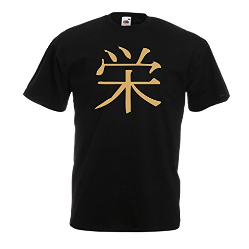 Männer T-Shirt Wohlstandlogo - Chinesisch - Japanisches Kanji-Symbol (XXXXX-Large Schwarz Gold)