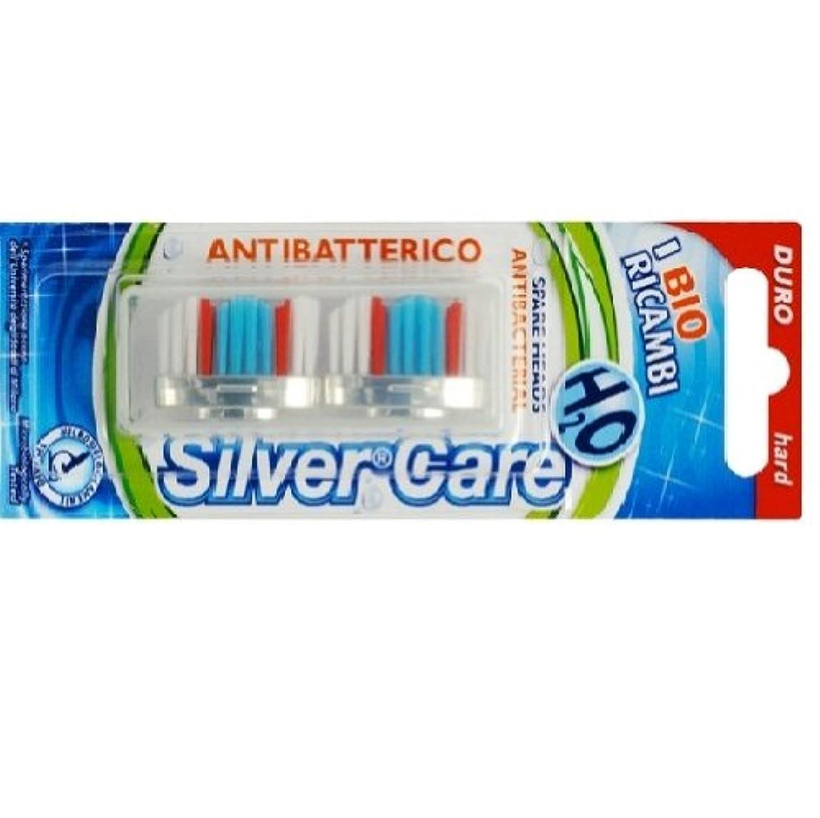 失粘り強いボタンシルバー抗菌歯ブラシ スペア ハード
