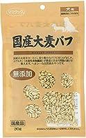 【5個セット】ママクック 国産大麦パフ 30g