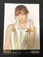 河西智美 AKB48 前田敦子涙の卒業宣言 さいたまスーパーアリーナ 生写真 A-20