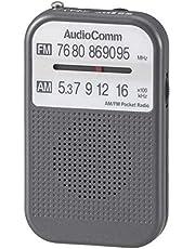 OHM AudioComm AM/FMポケットラジオ グレー RAD-P132N-H