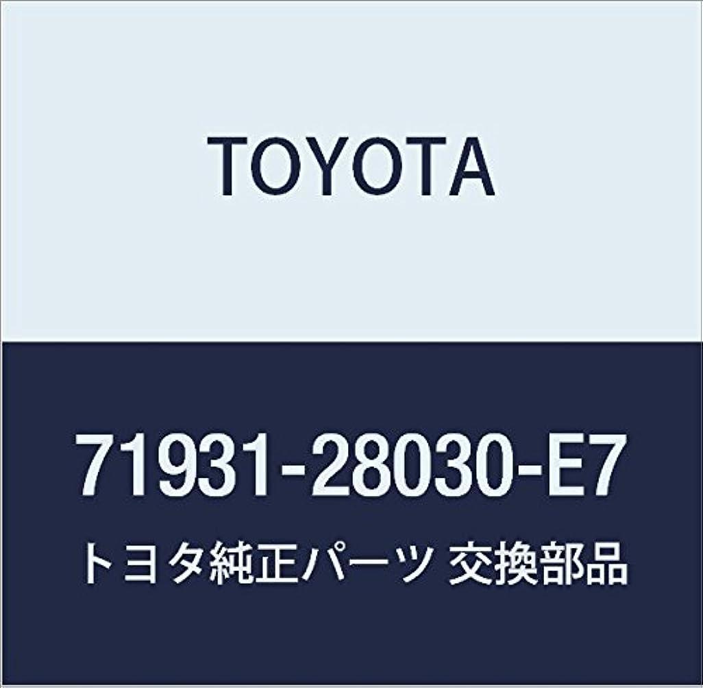 ほぼ多様性撤退TOYOTA (トヨタ) 純正部品 フロントシートヘッドレスト サポート (SANDAL WOOD) ガイア 品番71931-28030-E7