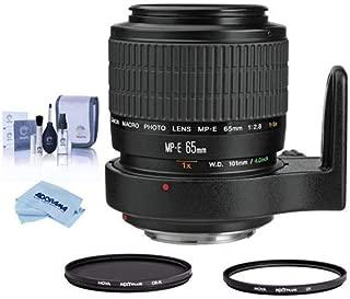 Canon MP-E 65mm f/2.8 1-5x Macro Photo Manual Focus Telephoto Lens USA - Bundle with Hoya 58mm 10-Layer HMC UV Filter, Hoya NXT Plus, 58mm HMC Circular Polarizer Filter, Cleaning Kit, Cloth