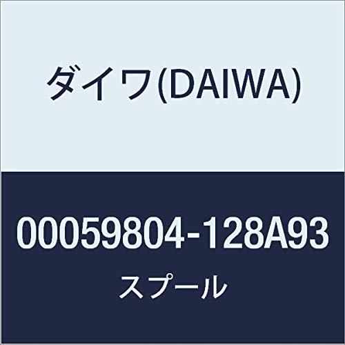 ダイワ(DAIWA) 純正パーツ 17 エクセラー 2508RH スプール (2-8) 部品番号 8 部品コード 128A93 00059804128A93