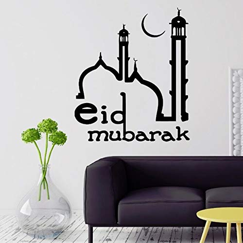 zqyjhkou Wohnkultur Vinyl Eid Mubarak Islam Moslemische Moschee Wandaufkleber Muslimisches Design...